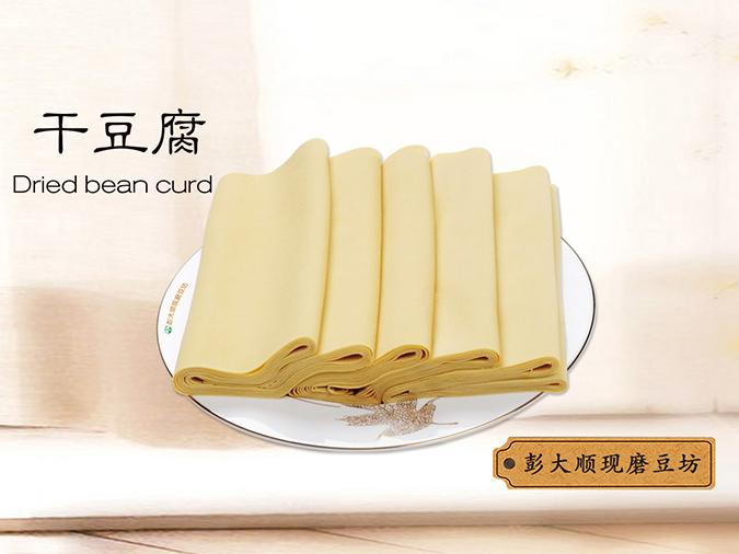 干豆腐技术培训