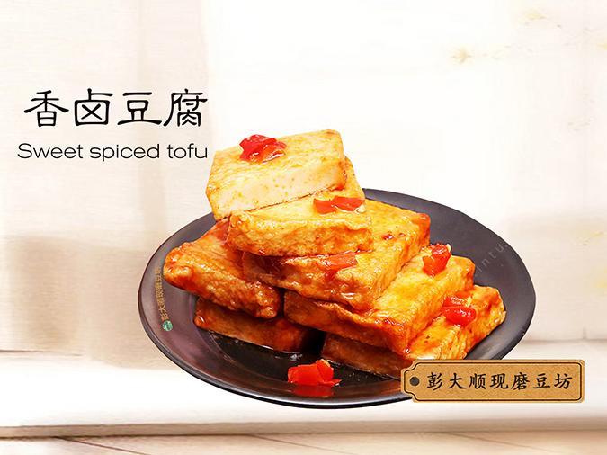 香卤豆腐培训