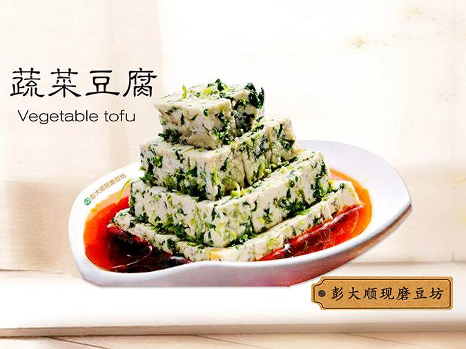蔬菜豆腐培训