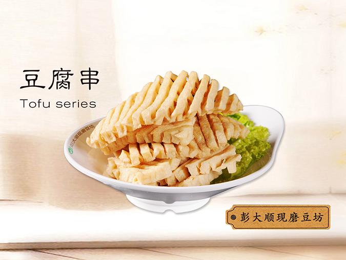 豆腐串培训