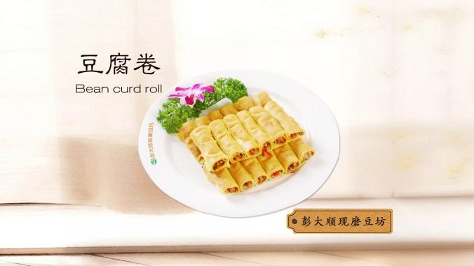 豆腐卷技术培训