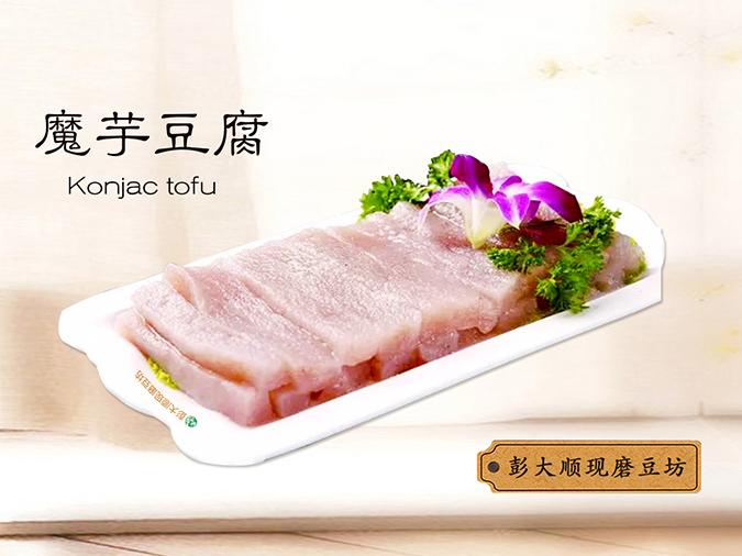 魔芋豆腐技术培训