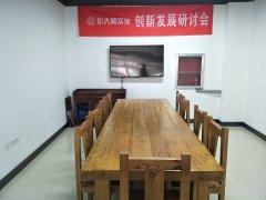 彭大顺豆腐培训学校会议