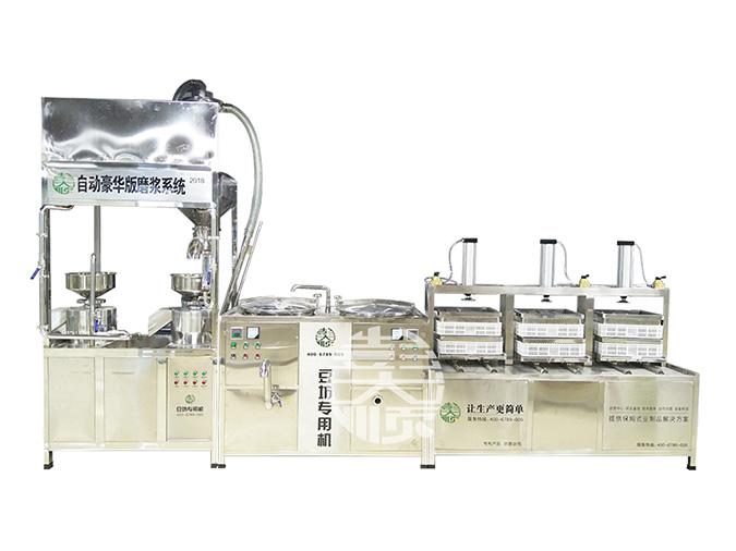 全自动豆腐机器