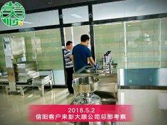 豆腐技术培训为信阳客户创业提供方便