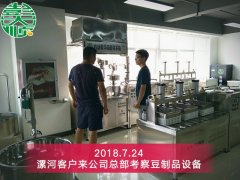 豆腐皮生产技术培训让漯河客户更信任彭大顺