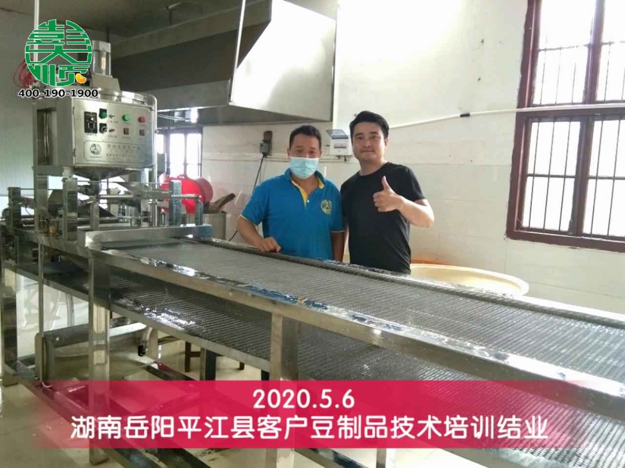 湖南岳阳客户豆腐皮技术培训学员