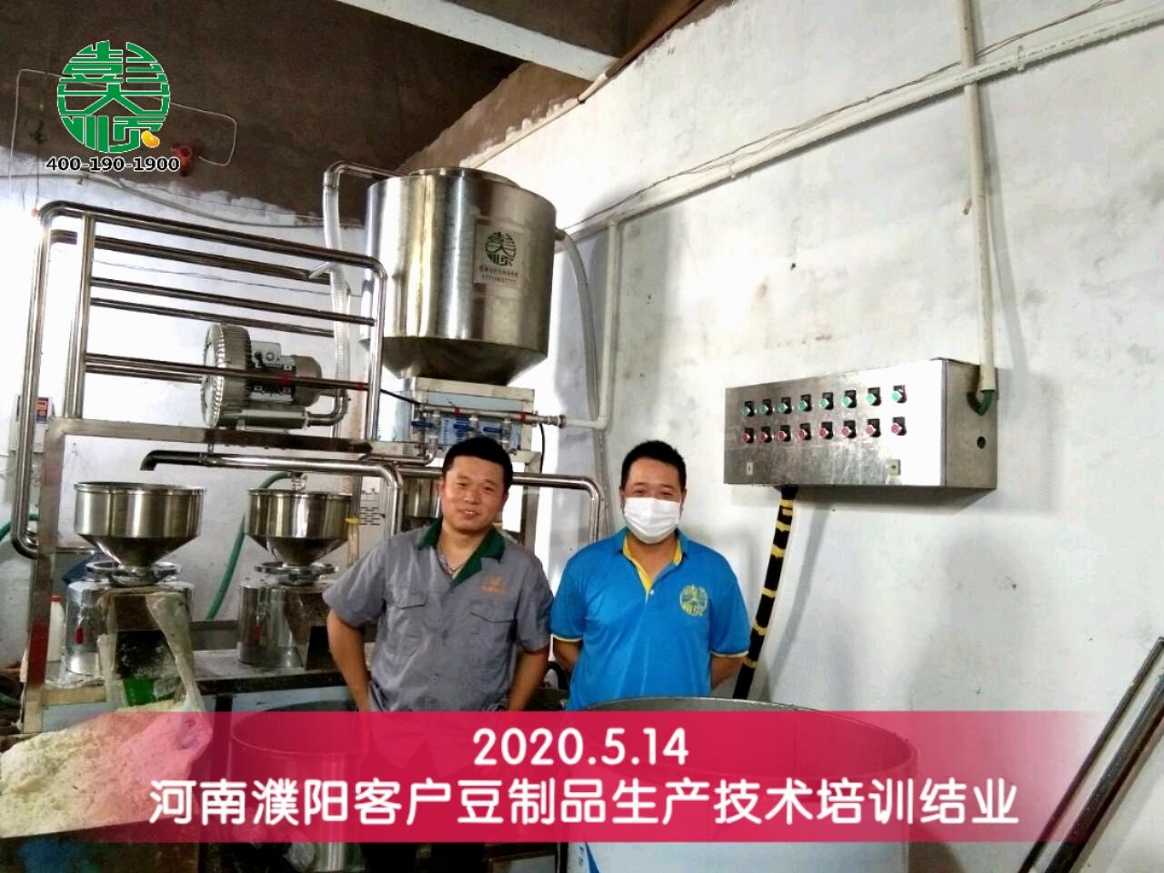 河南濮阳老豆腐技术培训学员