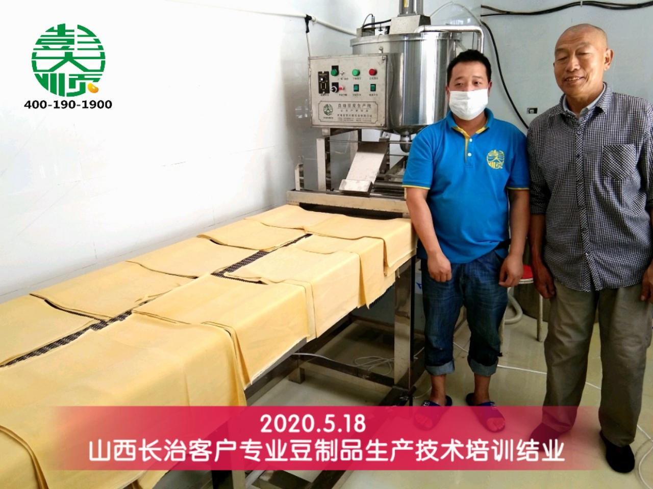 山西长治豆腐皮技术培训学员