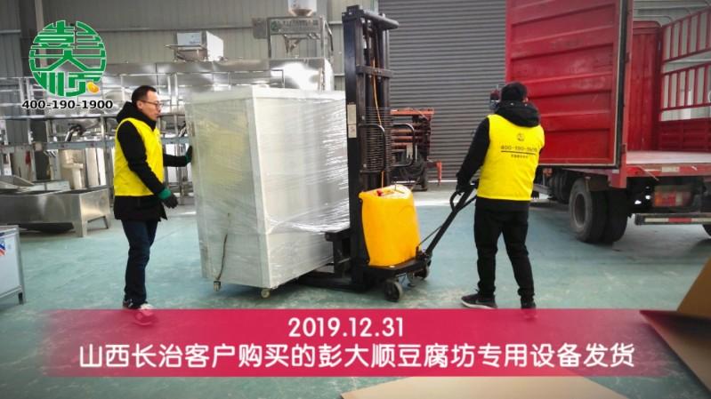 长治加盟店豆腐坊专用设备发货