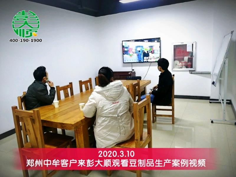 彭大顺豆腐培训学校,助力郑州白女士顾家创业两不误