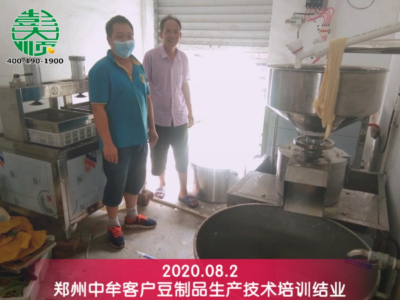 郑州荥阳卤水豆腐技术培训已学习完成