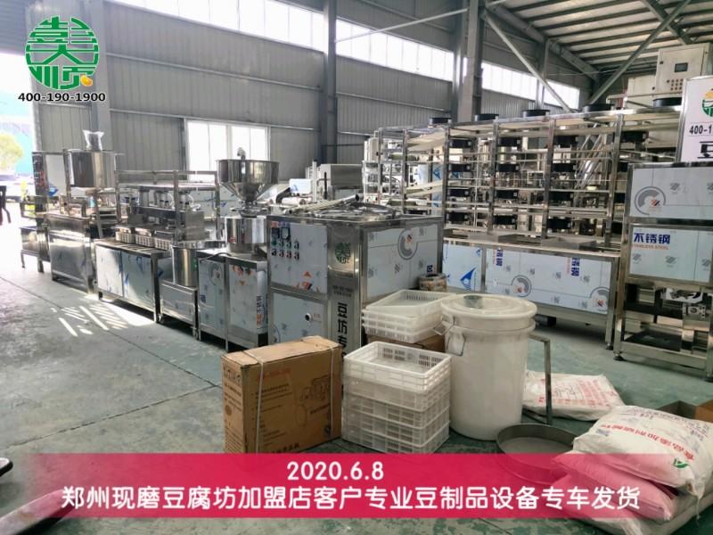 彭大顺豆腐技术培训学校,助力桐柏路加盟店开店成功