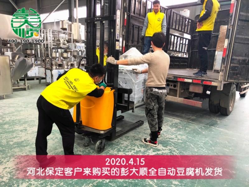 彭大顺豆制品生产线厂家专业设备,是你创业的好助手