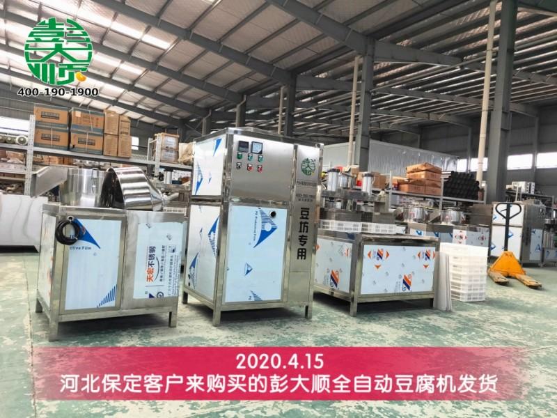 彭大顺豆制品生产线厂家,为你创业提供帮助