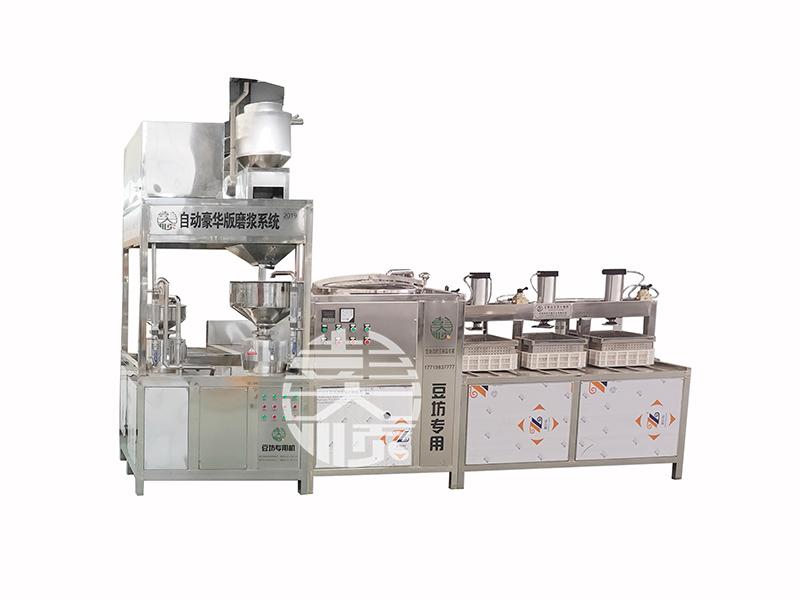 彭大顺豆腐生产线厂家,自主研发能代替人工的豆腐机是豆制品行业的福音