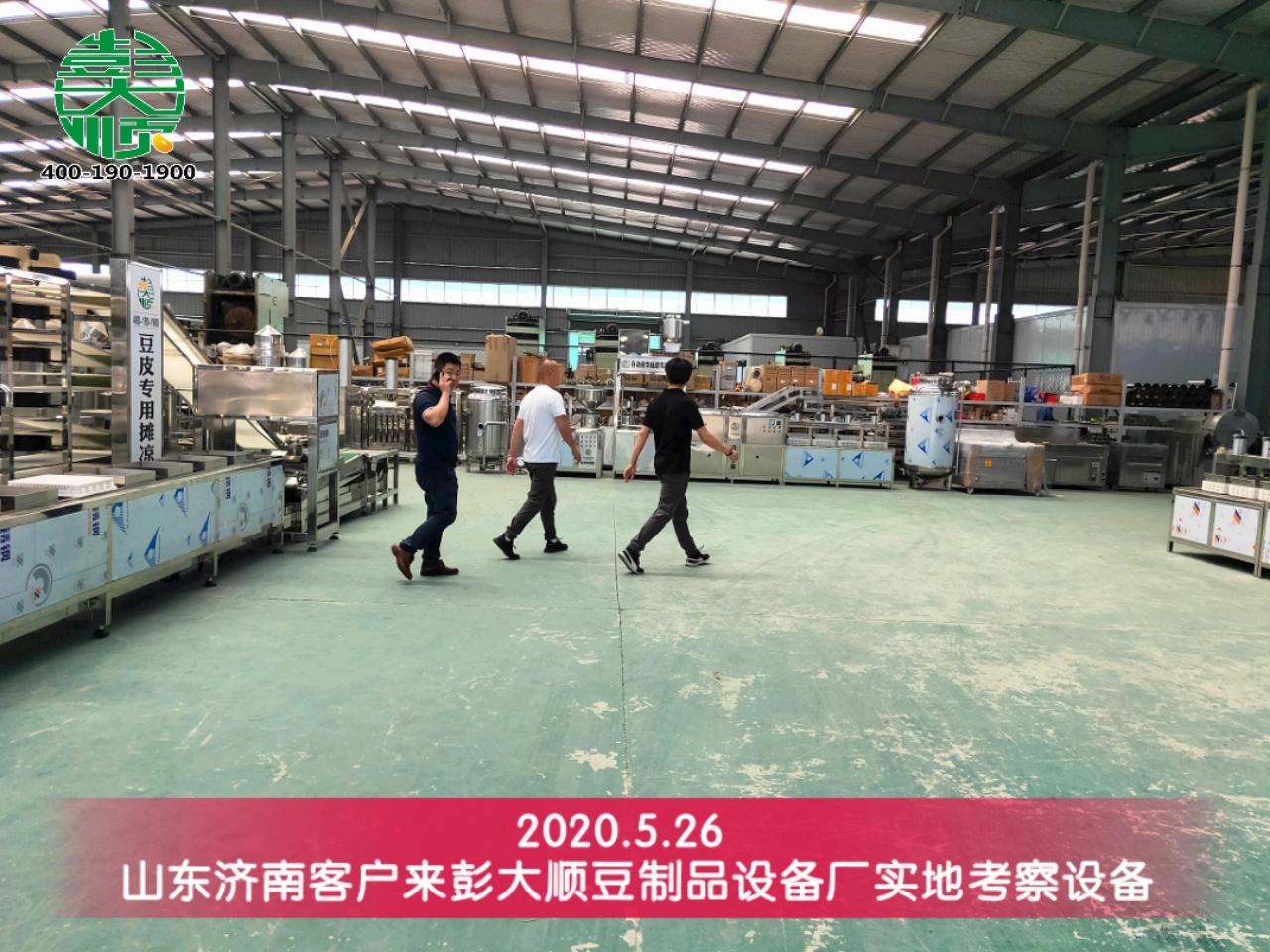 彭大顺豆制品设备再迎同伴,质量的魅力是强大的