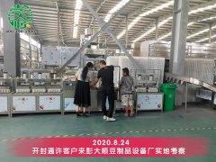 彭大顺豆制品设备坚持靠质量取胜,不以廉价弄人心