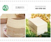 零基础做豆腐选彭大顺豆腐机,快速上手成功创业