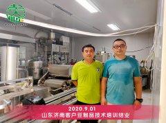 山东济南学员参加豆制品培训,学成技术扩大豆制品生产