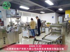 学好豆制品技术,选好设备生产才能更给力!